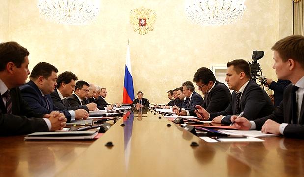 Состоялось очередное заседание Наблюдательного совета Внешэкономбанка