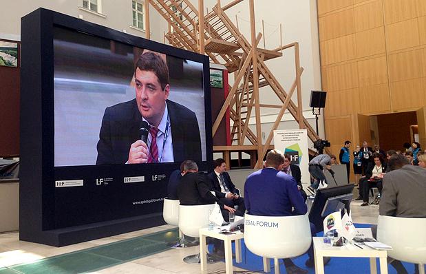 ВЭБ принял участие в VII Петербургском международном юридическом форуме