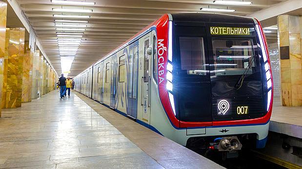 MetroMax i Utility Cart  Metrocom